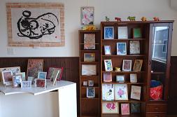 atsubetu art.pngのサムネイル画像